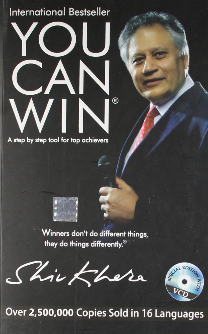 best-entrepreneur-books-shivkhera