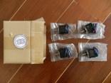 3: Four stepper motors.