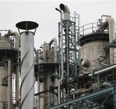 Indeni Oil Refinery