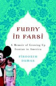 Funny in Farsi cover