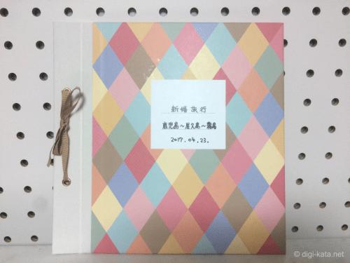 アルバム表紙