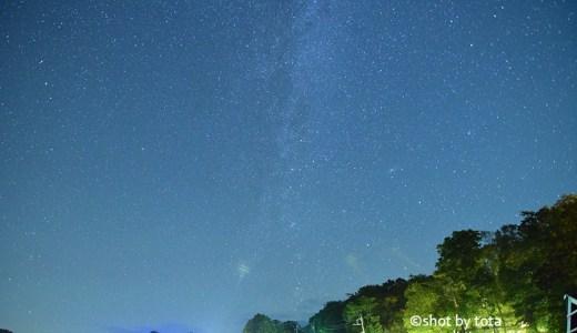 星空を撮影してみよう