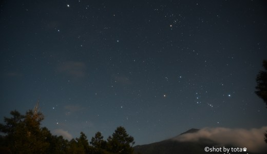 秋の夜空で試す|スターリーナイトフィルター