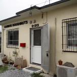 外人住宅を改装された店舗