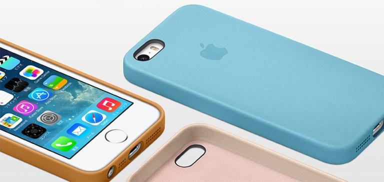 iPhone5s専用ケース