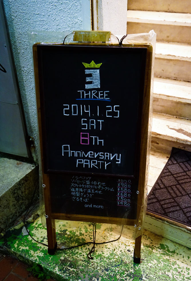 8th Annivarsery Party