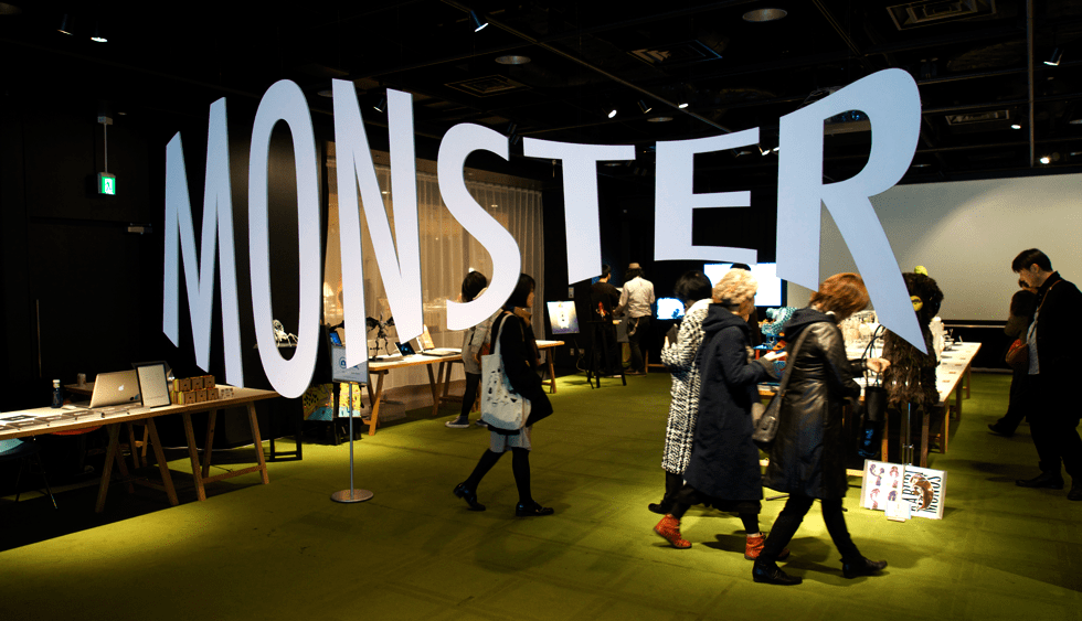 MONSTER Exhibition 2014