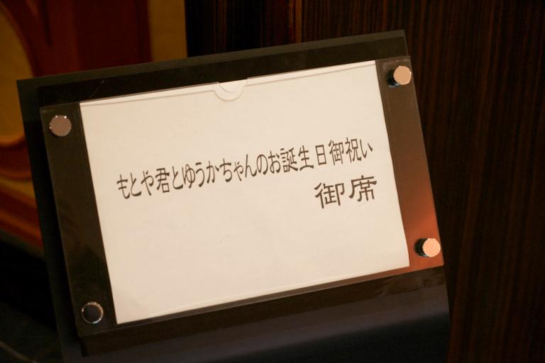 看板が!w