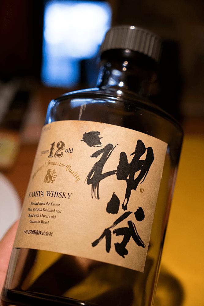 幻の沖縄産ウイスキー「神谷」