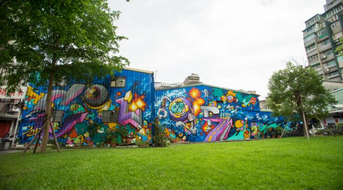公園のファンキーな壁画