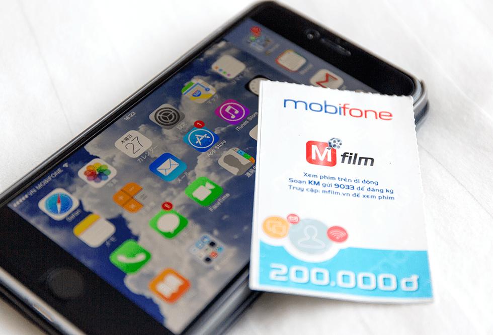 mobifoneプリペイドバウチャー