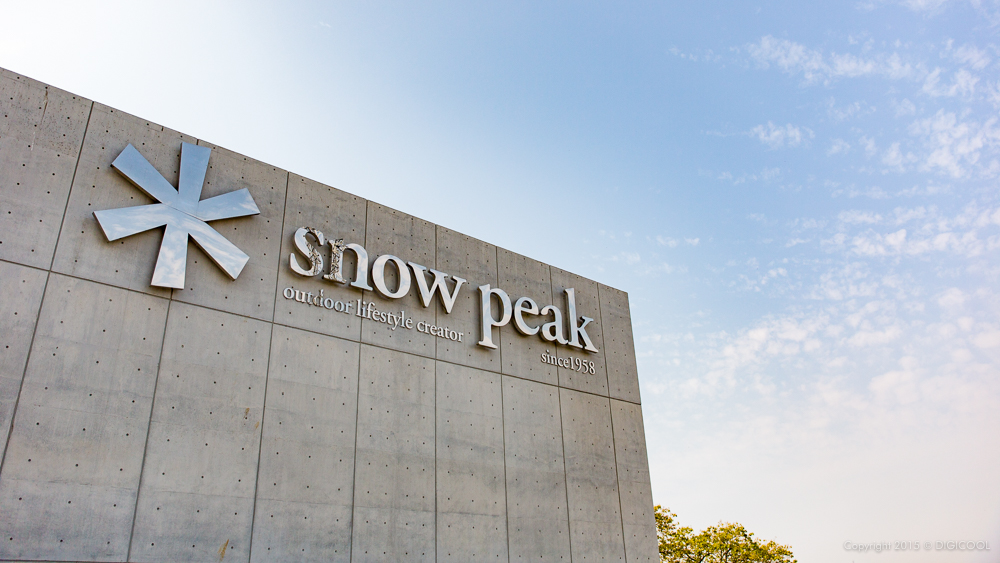 snow peak Headquaters