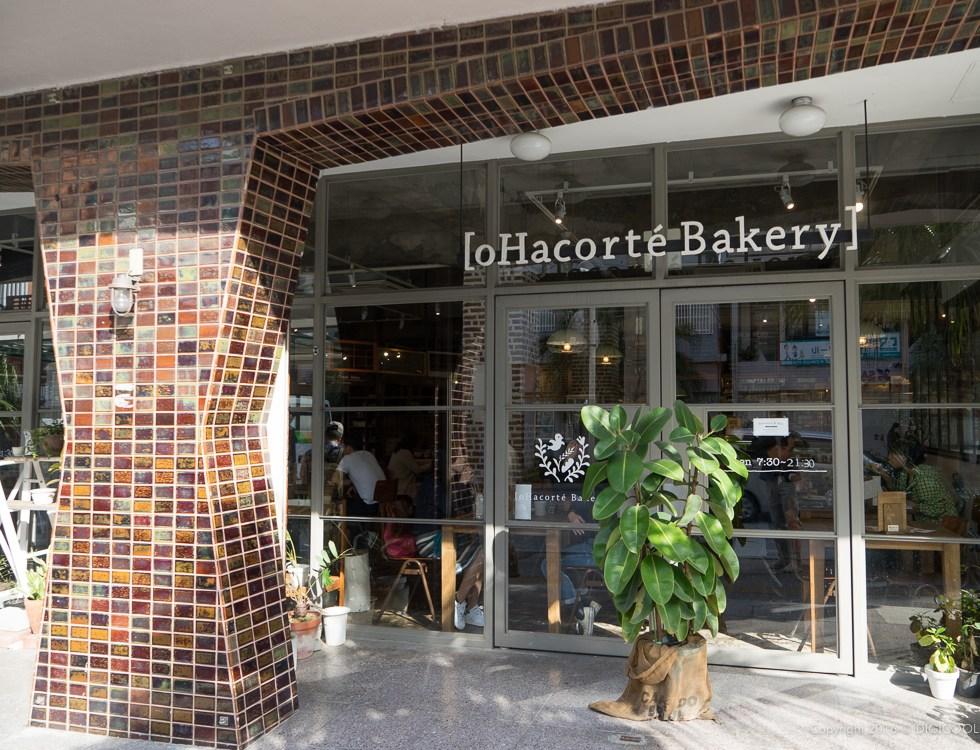 oHacorté Bakery