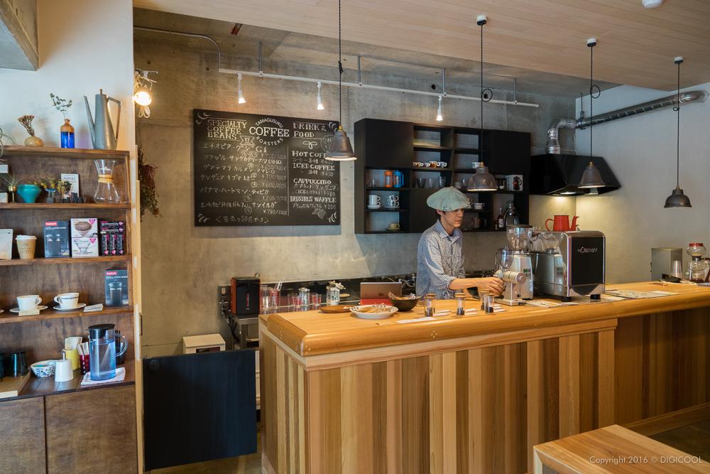 TAMAGUSUKU COFFEE ROASTERS