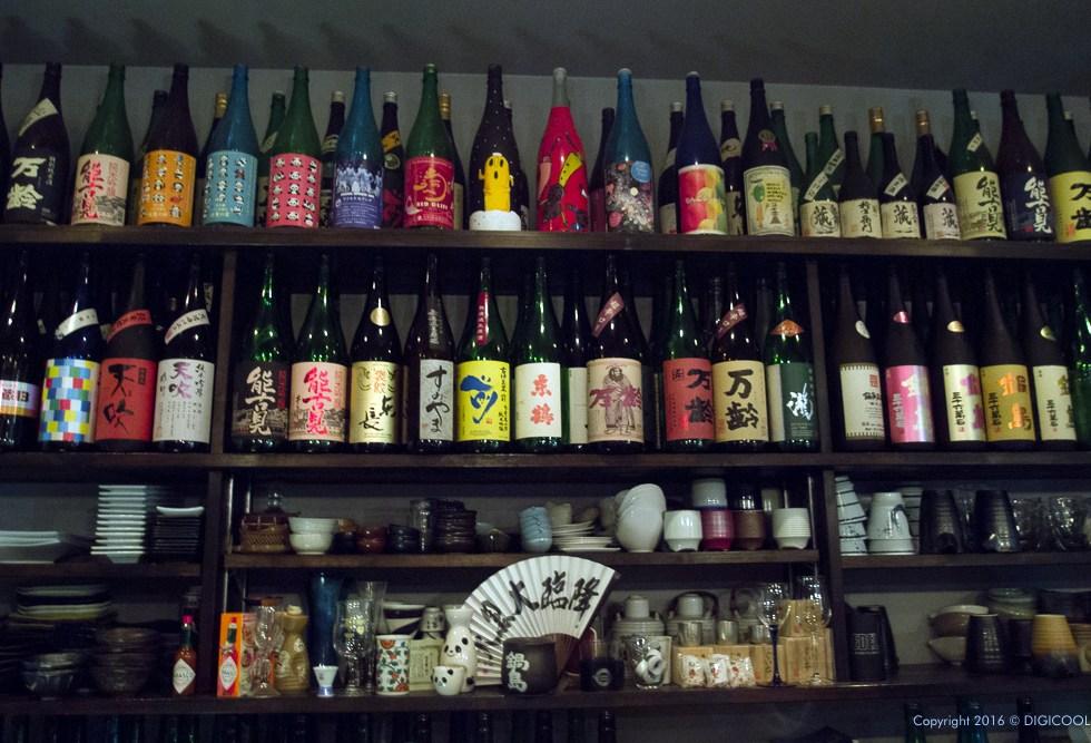 Sake Dining さが蔵