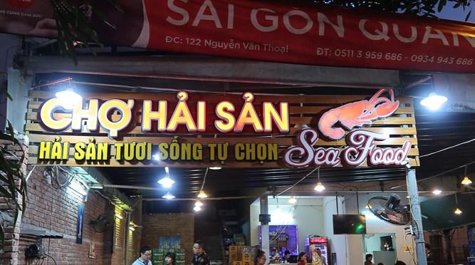 CHO HAI SAN