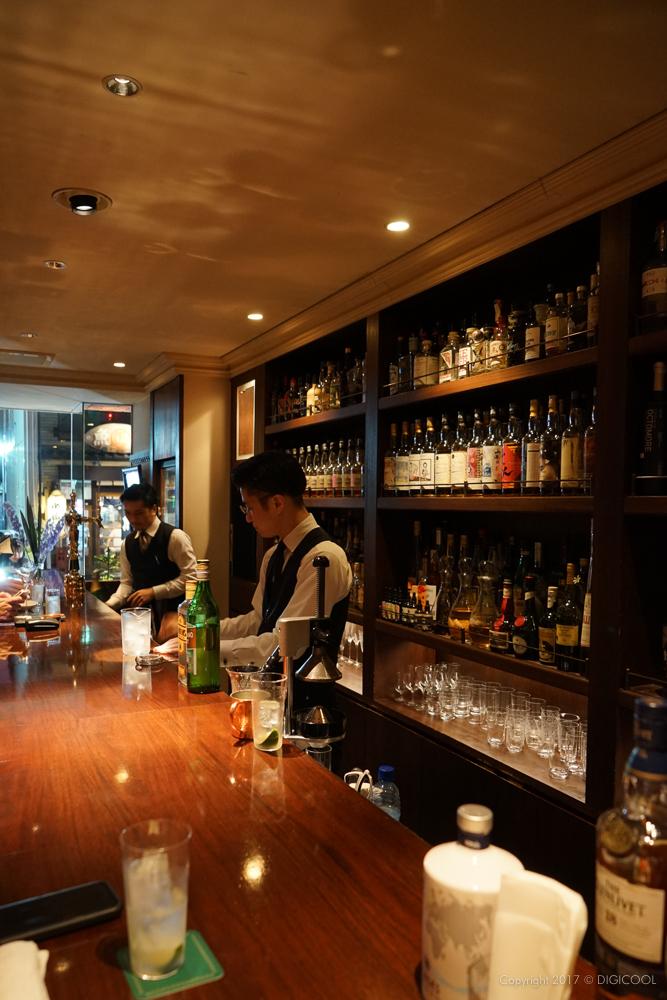 Bar Neat