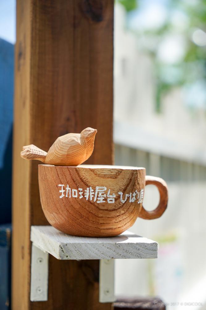 可愛いカップの看板