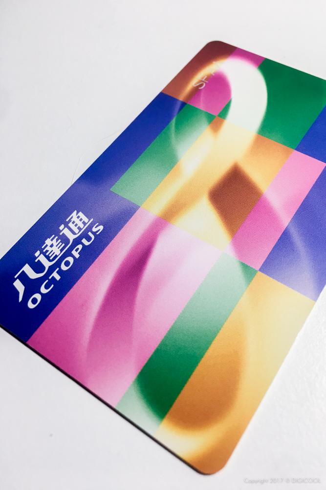 八達通(オクトパスカード)