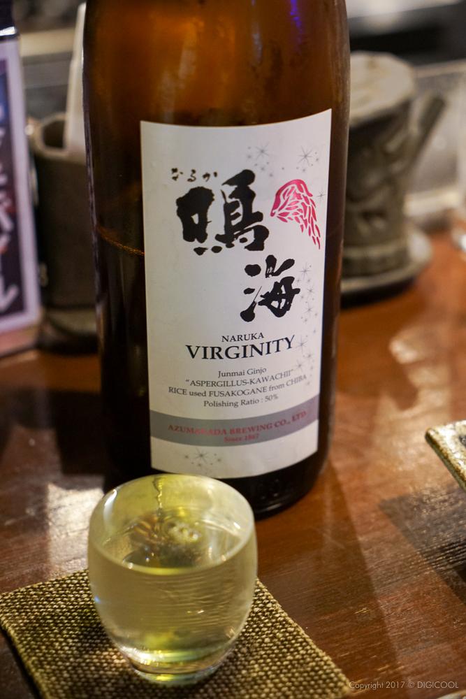 鳴海 VIRGINITY