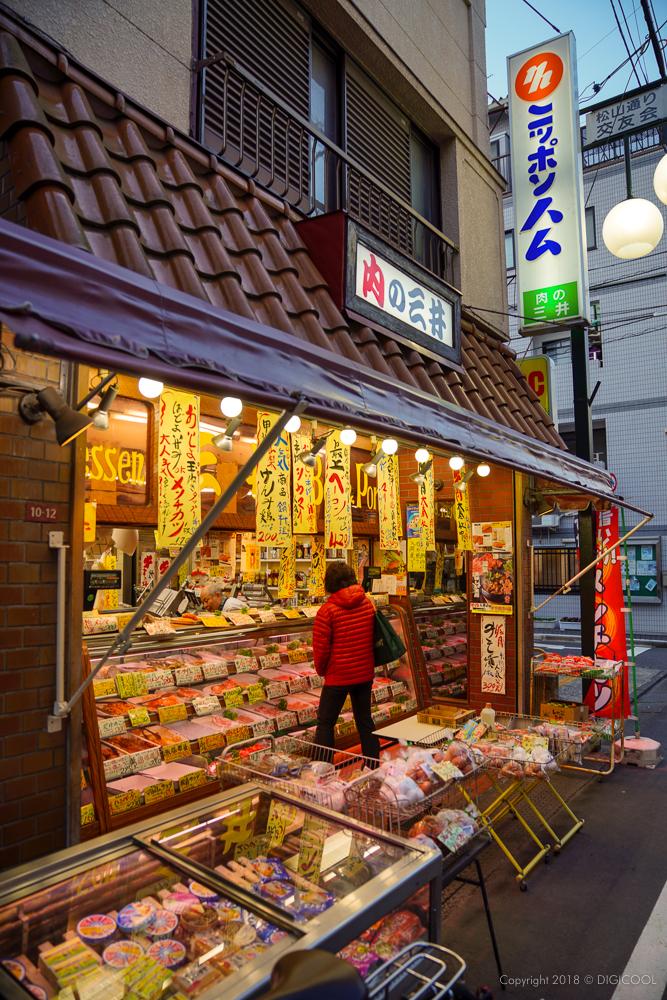 三井精肉店