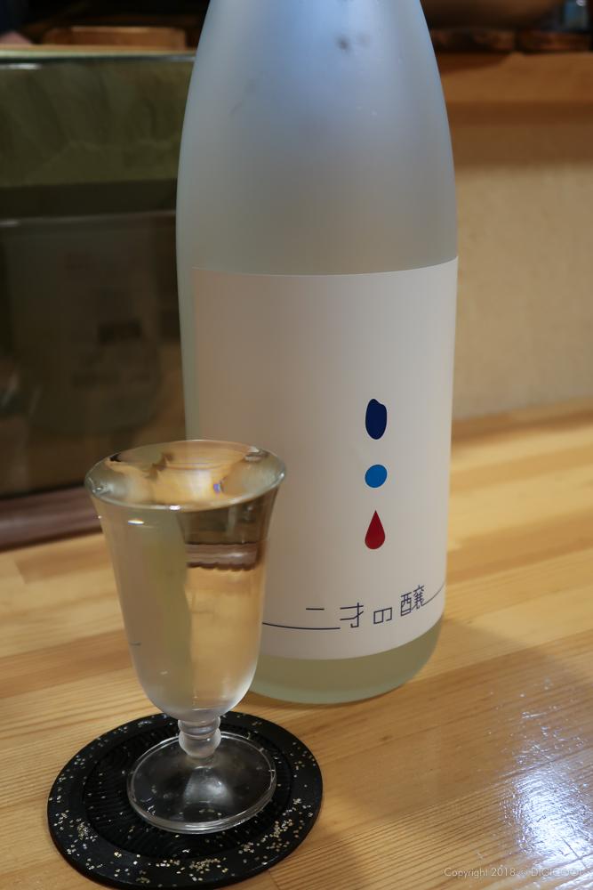 二才の醸 純米吟醸 生原酒