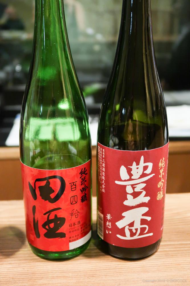 田酒、豊盃