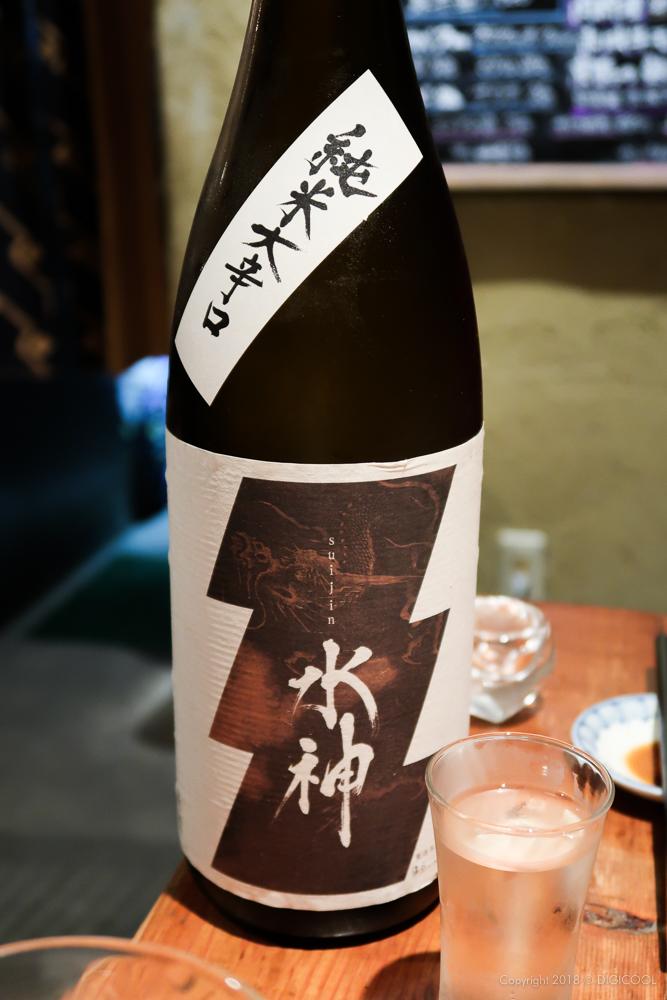 水神-suijin-