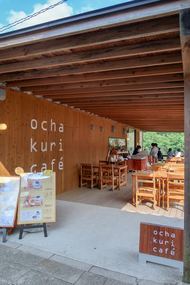ocha kuri café