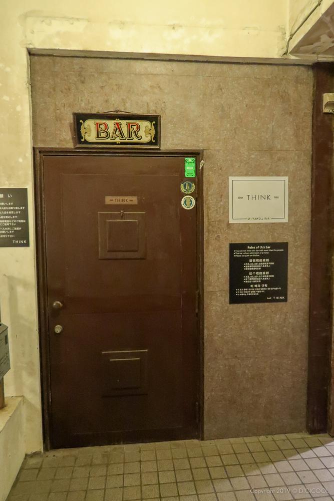 Bar THINK