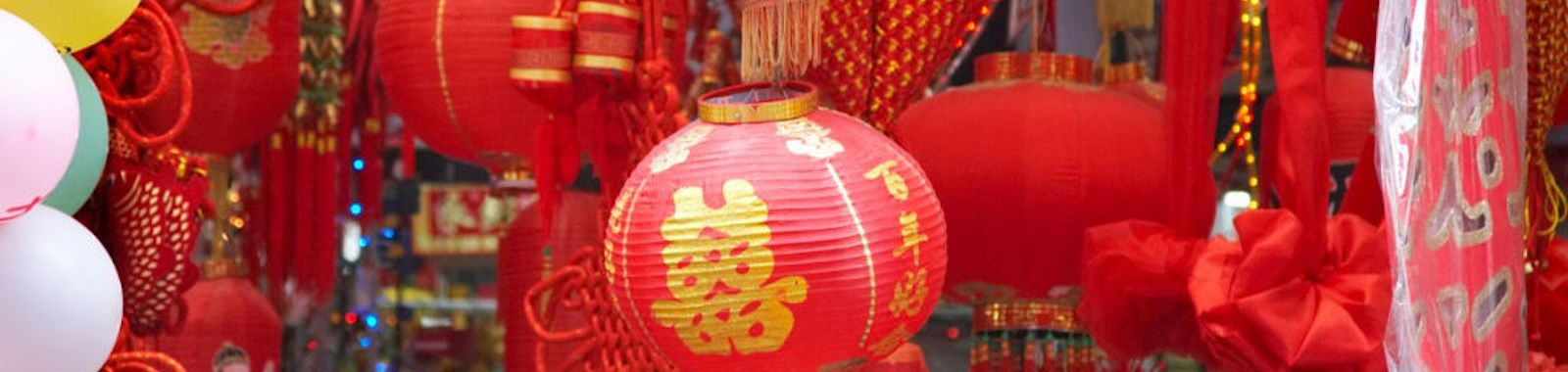 China_hotels_lanterns_eye