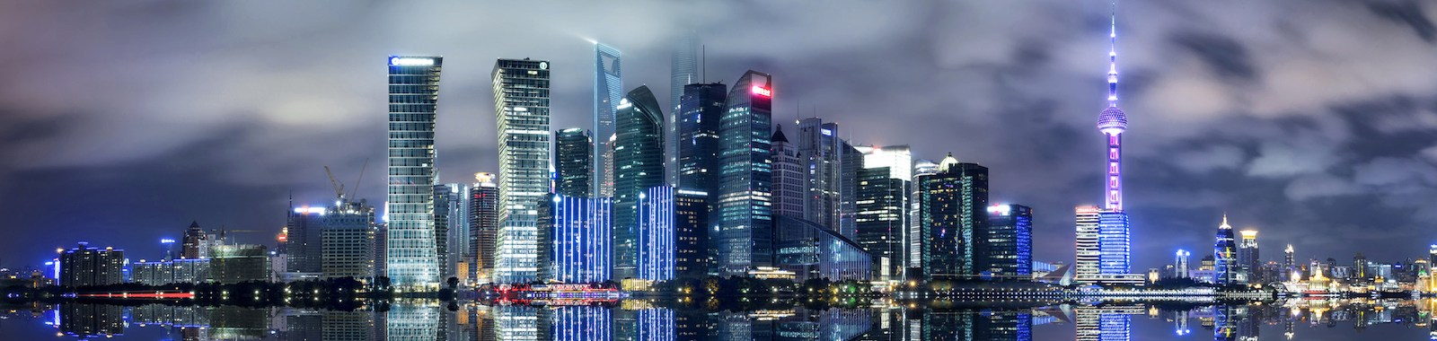 Panorama of Shanghai cityscape and Skyline at night