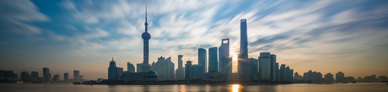 Sunrise in Pudong district of Shanghai, China