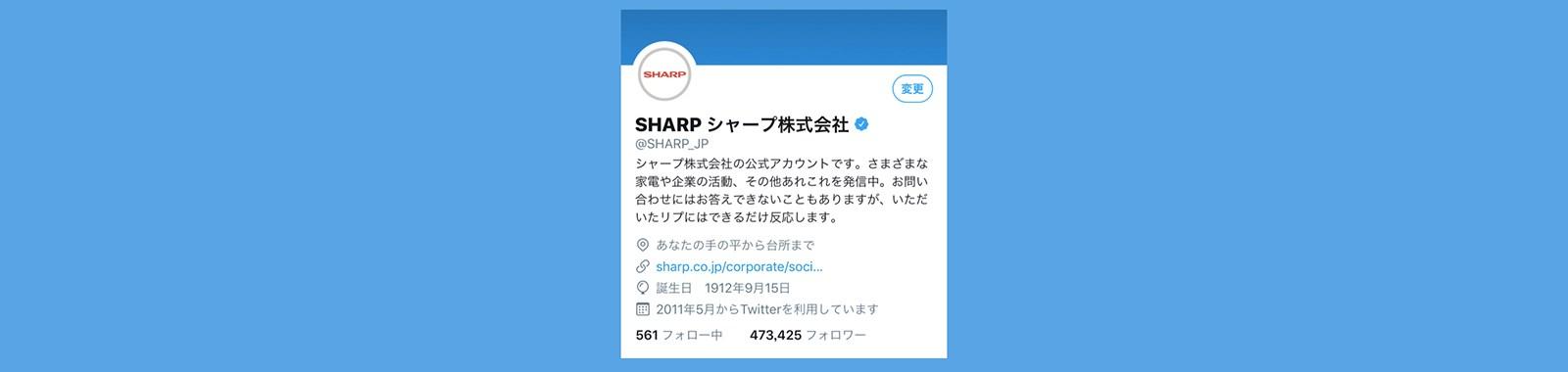 sharp_jp-eye