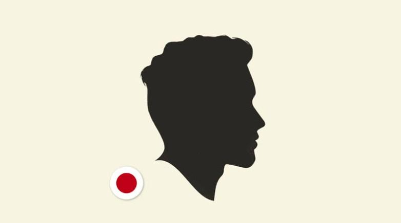 confessions_guy2-eye_jp
