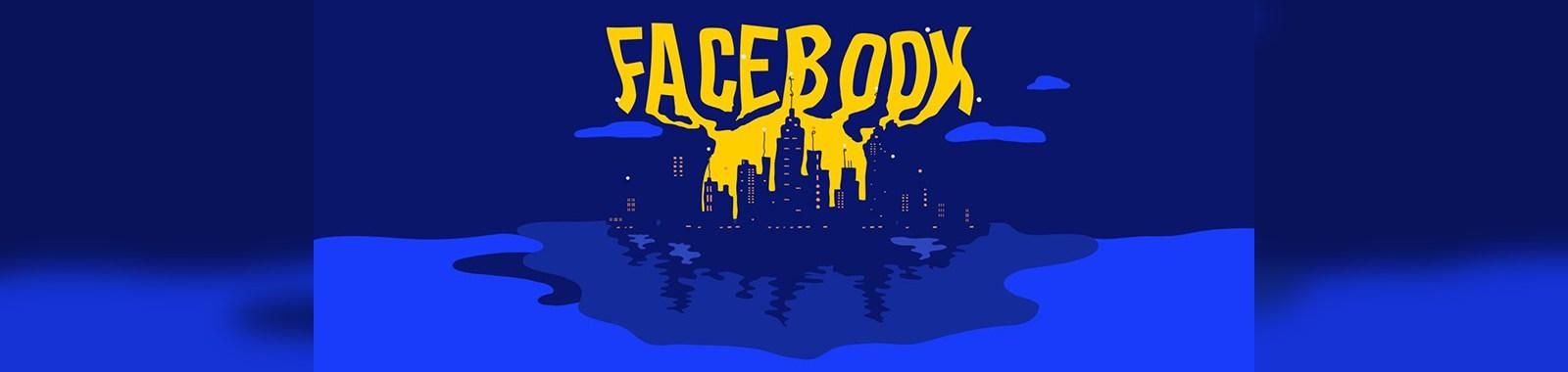 facebook_night6-eye