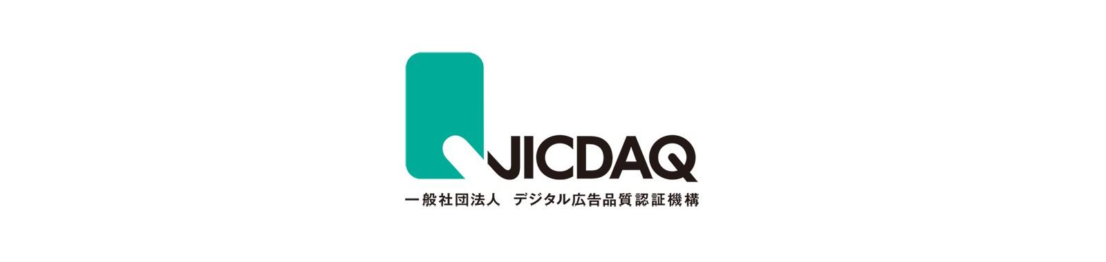 jicdaq_logo-eye