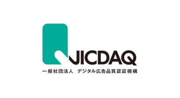 jicdaq_logo-eye