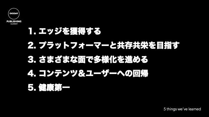 wrapup_長田