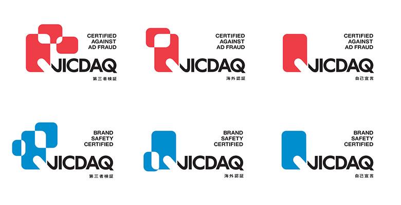 jicdaq-progress-report-thum