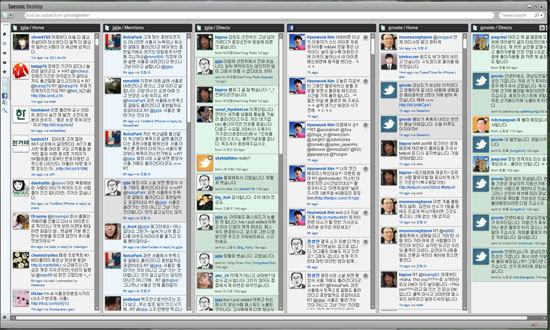 트위터 툴인 'Seesmin Dedktop' 모습.