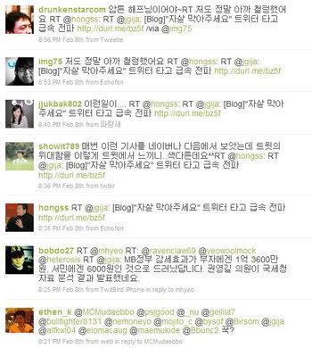 지난 8일 오후 자살을 막아달라는 안타까운 사연들로 도배된 트위터 타임라인.