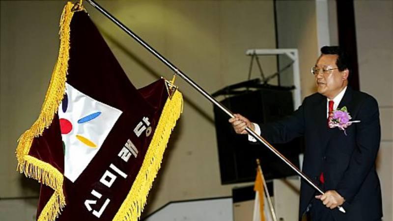 김호일 신미래당 총재 및 대선 후보.