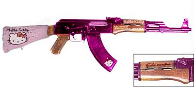 ハローキティは世界を征服する?AK-47 ハローキティ仕様
