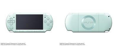 新型PSPに新色「ミント・グリーン」が登場