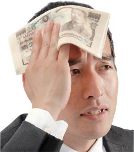 気分は金持ち?10万円札束タオル