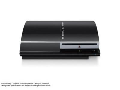 薄型PS3が9月2日からヨーロッパで発売とのリーク情報が流れる