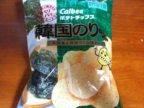 カルビー『ポテトチップス 韓国のり味』を食べたけど期待外れだった