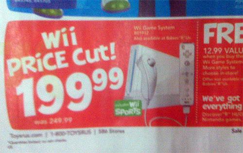 Wiiが5,000円値下げされるかもしれないという噂