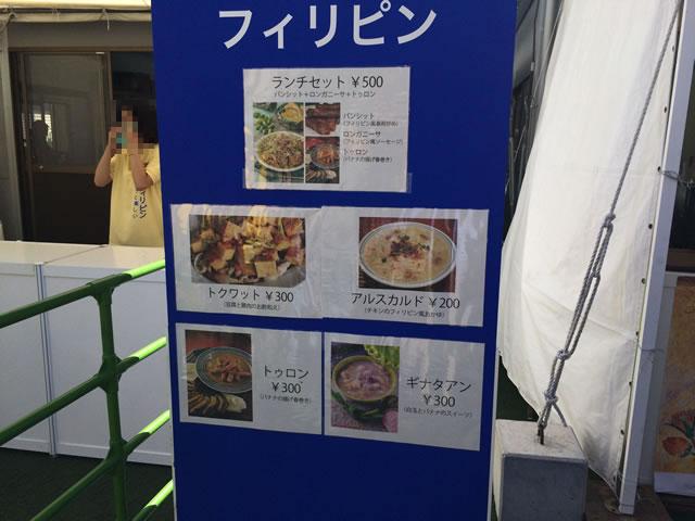 report-2013-asian-pacific-festival-fukuoka05